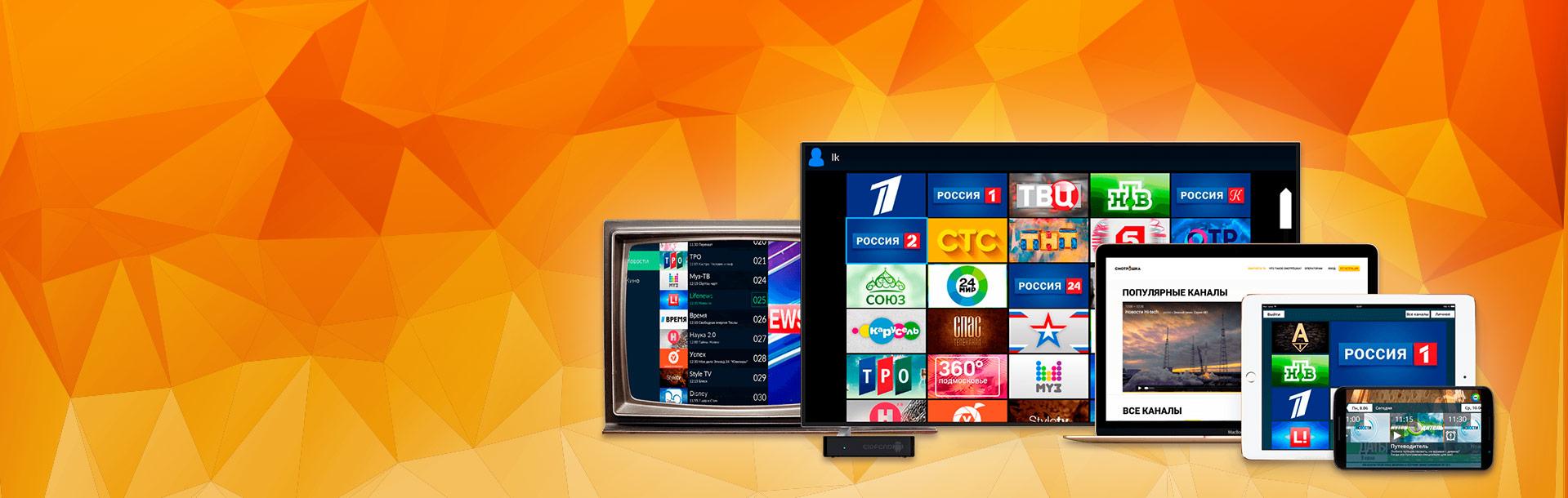 Maxtelecom — провайдер интернета.